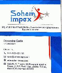 SOHAM IMPEX