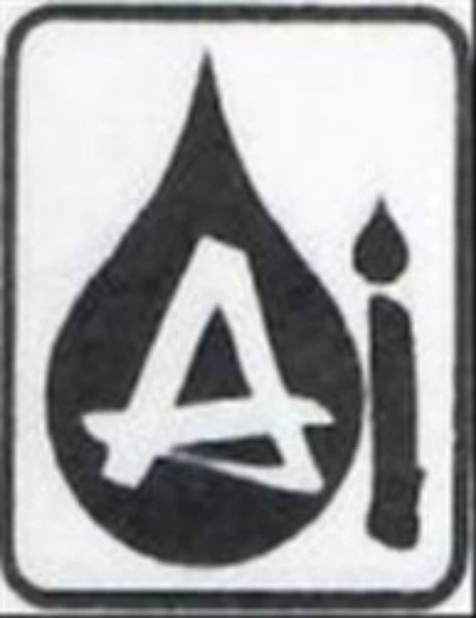Alliance Industries