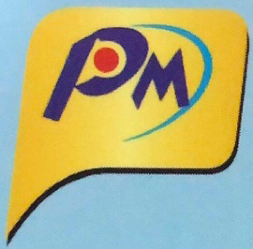 P. M. PLASTIC INDUSTRIES