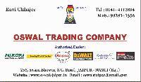 OSWAL TRADING COMPANY