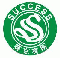 Shandong Saikesaisi
