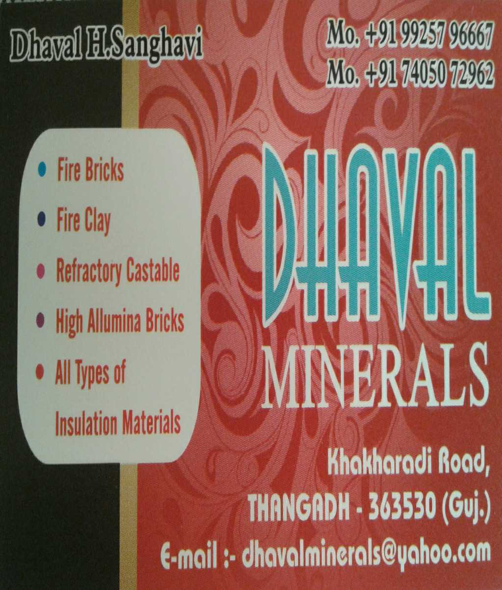 Dhaval Minerals