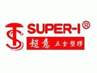 SUPER-I ENTERPRISE CO. LTD.