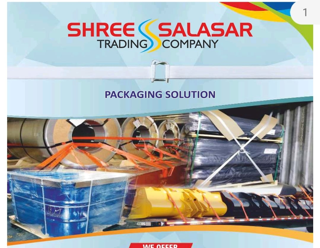 SHREE SALASAR TRADING COMPANY