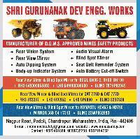 SHRI GURUNANAK DEV ENG. WORKS