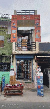 Parmar Traders
