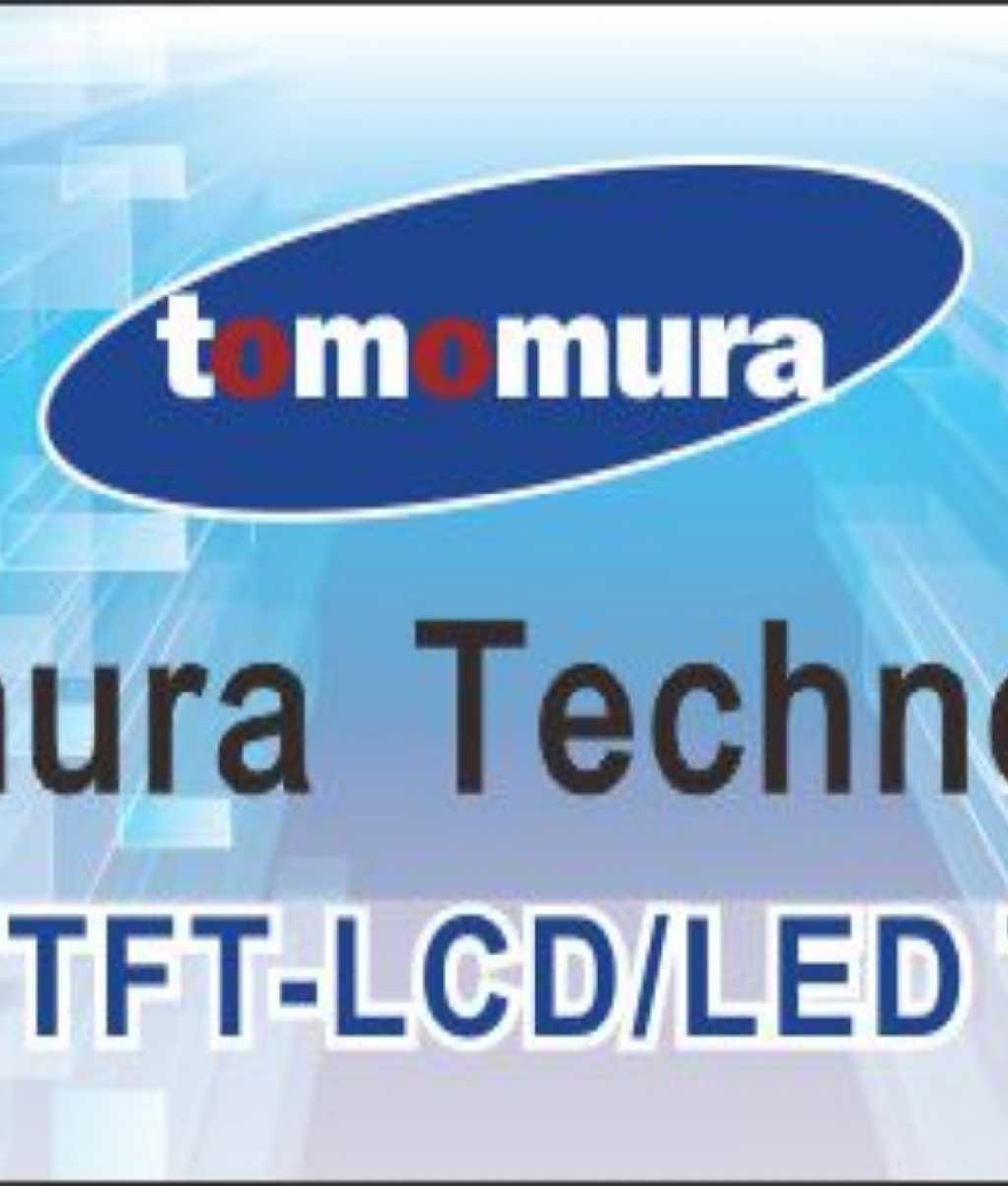 TOMOMURA TECHNOLOGY INC.