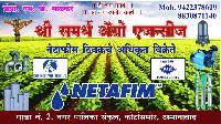 Shri Samarth Agro Agencies
