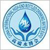 SBW EXPO - China International High-End Drinking Water Industry Expo 2021