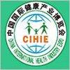 CIHIE - China International Health Industry Expo 2021