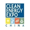 CEEC - Clean Energy Expo China 2018