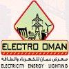 Electro Oman 2018