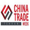 China Trade Week South Africa 2019
