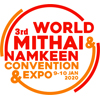 World Mithai & Namkeen Convention 2019