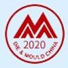 DMC - Die & Mould China 2020