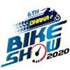 Dhaka Bike Show 2020