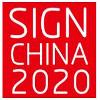 Sign China Expo 2020