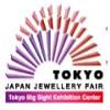 JJF - Japan Jewellery Fair 2020