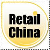Retail China - Shenzhen 2020