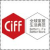 CIFF - China International Furniture Fair Shanghai 2020