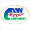 CCE - China Composites Expo 2020