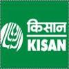 Kisan Fair - Pune 2019