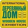 Wooden House - Autumn 2020