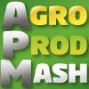 Agroprodmash 2020