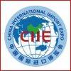China International Import Expo 2020