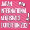 Japan International Aerospace Exhibition 2021