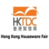 HKTDC Hong Kong Houseware Fair 2019