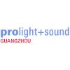 Prolight + Sound Guangzhou 2020