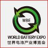 WBE - World Battery Industry Expo 2020