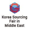 G - Fair Korea 2020 - Virtual Korea Sourcing Fair In Middle East 2020