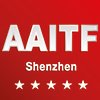AAITF 2019 - 18th China International Automotive Aftermarket Industry And Tuning (Spring) Trade Fair