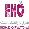 F&HO - Food & Hospitality Oman 2018