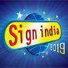 SIGN INDIA - Delhi 2018
