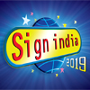 SIGN INDIA - Delhi 2019