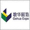 Shanghai ITE Gehua Exhibition Service Co., Ltd.