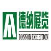 Zhejiang Donnor Exhibition Co., Ltd.