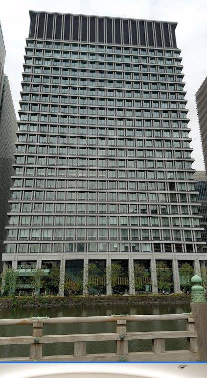 AP Tokyo Marunouchi