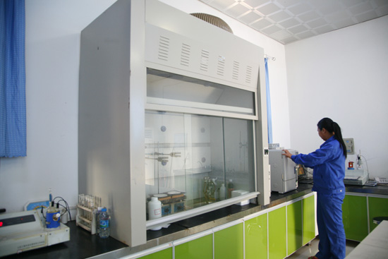 DONGAO CHEMICAL LAB