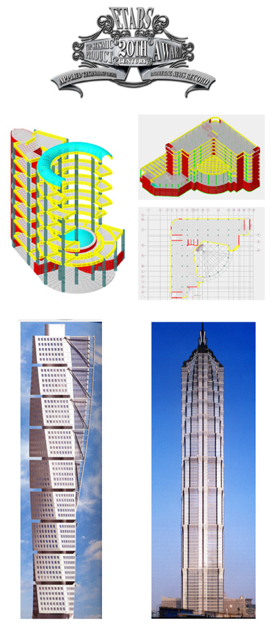 Structural Analysis Software,Structural Analysis Software Supplier