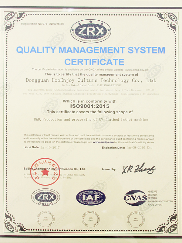 Military Products Quality Management System Approval Certficiate