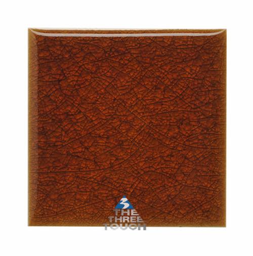 BLEZZ-Glazed Premium Tiles (GP414)