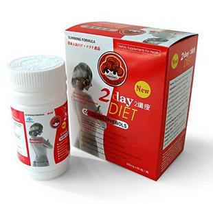 2 Day Diet Pills