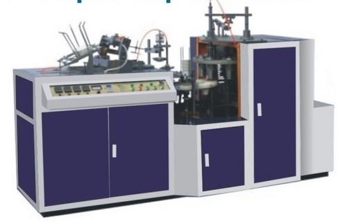 Automatic Paper Cup Machine in Wenzhou, Zhejiang - Ruian
