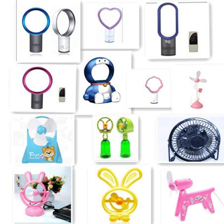 Air Multiplier Toys Bladeless Fan