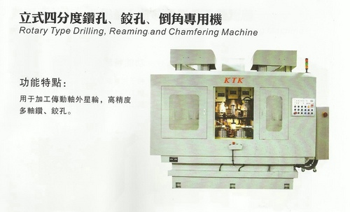 Rotary Type Drilling, Reaming and Chamfering Machine