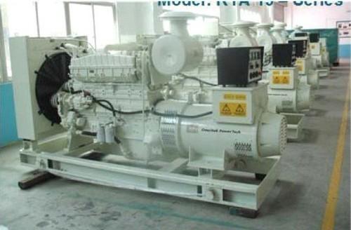 Gas Generating Set